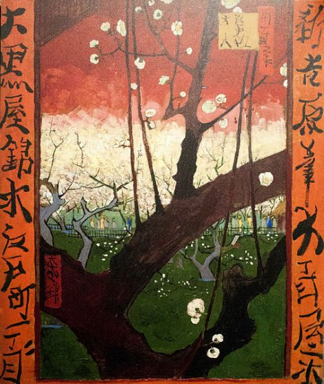 Flowering_Plum_Orchard_-_after_Hiroshige_-_My_Dream (1)
